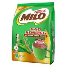 Milo Gao Kosong