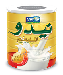 NIDO tin from Saudi Arabia
