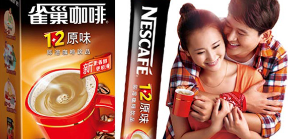Chinese consumers enjoying Nescafé 1+2 Original