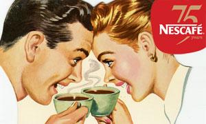 Nescafé 75 years