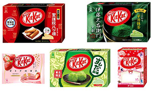 KitKat product picture